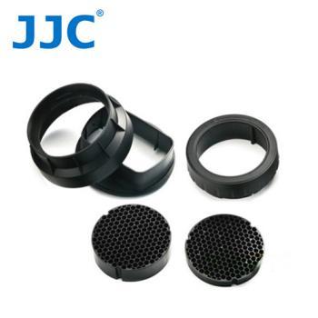 【JJC 】蜂巢式閃光燈罩 SG-S 3 in 1(適 合閃燈口徑38x78cm)