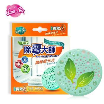 【CareShe 可而喜 】NEW 除霉大師-衣櫥專用-有效防霉、消除臭味_衣櫃清潔專用(大空間)