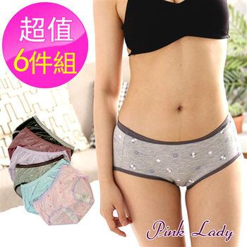 【PINK LADY】MIT台灣製 可愛塗鴉防水生理褲359 (6件組)