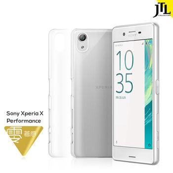 JTL Sony Xperia X Performance 輕量透明超抗刮手機保護殼