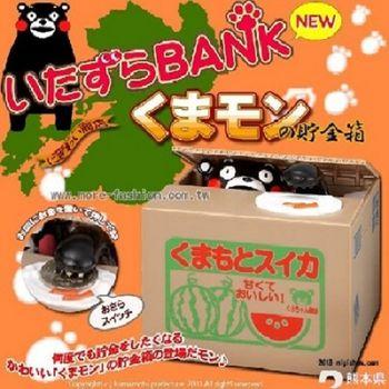 日本正版超人氣 熊本熊 Kumamon 儲金桶-行動
