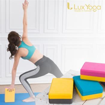 Lux Yoga 瑜珈磚 雙色25D EVA