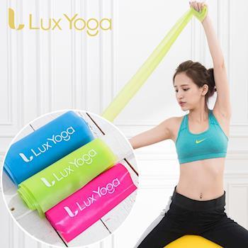 Lux Yoga瑜珈伸展彈力帶/拉力帶-3力道組