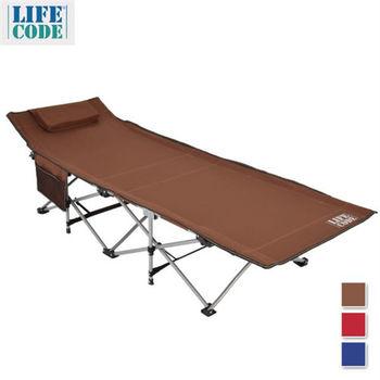 【LIFECODE】豪華折疊床(附枕頭+置物側袋)-藏青色/咖啡色/酒紅色-行動