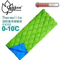 Outdoorbase 綠葉方舟Thermolite睡袋 24363 功能型.涼被.雙拼睡袋.客廳毯.汽車毯-行動