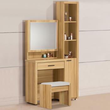 Homelike 凱米化妝桌櫃組(含椅子)