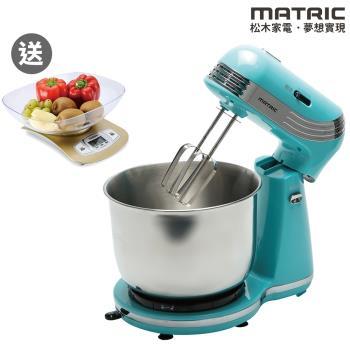 【日本松木 MATRIC】抬頭式點心烘焙專用攪拌機 (MG-TM2501)