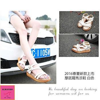ALMANDO-SHOES歐美厚底羅馬涼鞋鬆糕平底涼鞋(白色)