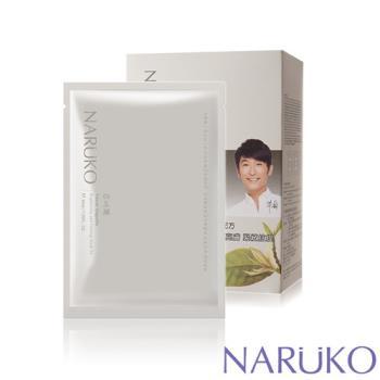 NARUKO牛爾 白玉蘭鑽采超緊緻美白拉提面膜EX 10入