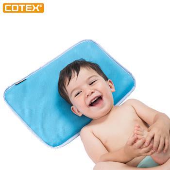 COTEX C-air涼感兒童枕 防螨可機洗(40x27cm)
