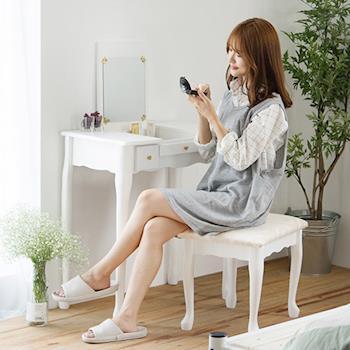 《舒適屋》歐式公主掀鏡化妝桌化妝椅組/書桌椅組