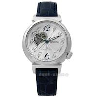 SEIKO 精工 / 4R38-01C0B.SSA843J1 / LUKIA 閃耀愛戀奢華藍寶石鱷魚皮機械手錶 銀x深藍 34mm