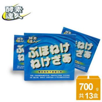 酵素達人強效淨白洗衣粉x13盒組