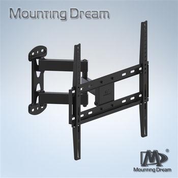【Mounting Dream】懸臂式液晶電視壁掛架 適用26吋-55吋液晶電視(懸臂式液晶電視壁掛架)
