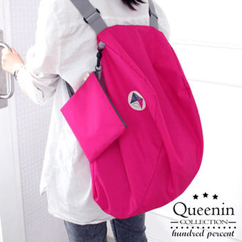 DF Queenin日韓 - 韓版尼龍折疊式3用後背包
