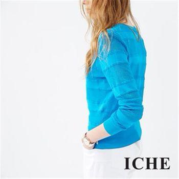 【ICHE 衣哲】亮色針織罩衫外套 兩色