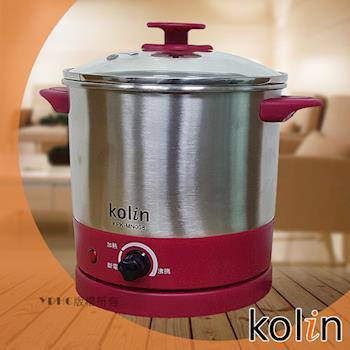 【歌林Kolin】2.0L#304不鏽鋼蒸煮美食鍋 (KPK-MN008)