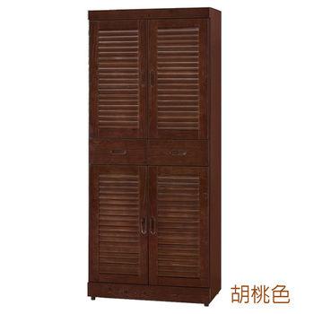 【顛覆設計】海瑞3x6尺實木百葉高鞋櫃(三色可選)