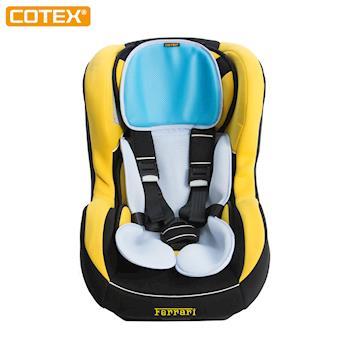 【COTEX】C-air涼感推車坐墊 超透氣 推車 汽車座椅兩用 涼墊 襯墊 防螨 可機洗