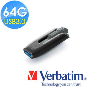 Verbatim威寶 StorenGo USB 3.0高速伸縮隨身碟 64GB (灰黑色)