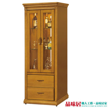 【品味居】凱納 檜木紋2.6尺實木展示櫃/收納櫃(二門+二抽)