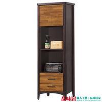 【品味居】耶利夫 木紋雙色2尺多功能收納櫃/展示櫃