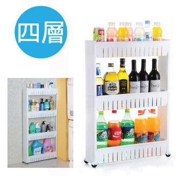 【ENNE】白色時尚經典多功能移動式縫隙收納櫃/四層式 F0140-L