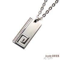 Jcode真愛密碼 能量白鋼項鍊