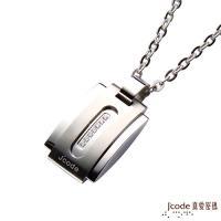 Jcode真愛密碼 轉移白鋼項鍊
