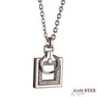 Jcode真愛密碼 守護祝福白鋼男項鍊