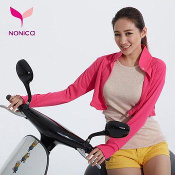 【Nonica諾妮卡】MIT立領防曬衣(袖套+防曬 )   防曬係數UPF50+A級