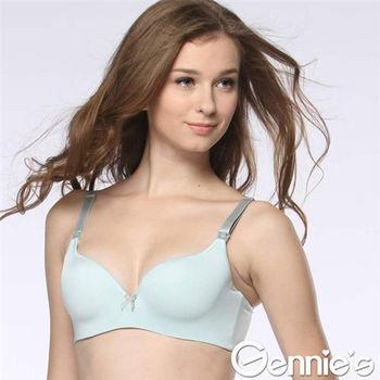 【Gennie's奇妮】涼酷無痕-孕哺兩用內衣(粉藍GA20)