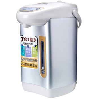 大家源304不鏽鋼3L電動熱水瓶 TCY-2033