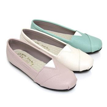 【Pretty】輕柔悠閒懶人平底鞋-粉紅色、綠色、米色