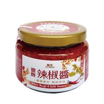 《菇王》鹽麴辣椒醬(12瓶/箱)