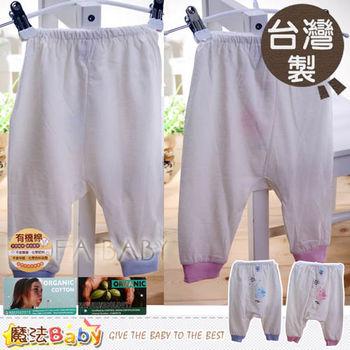 魔法Baby~台灣製造有機棉薄款新生兒長褲/褲子~g3453