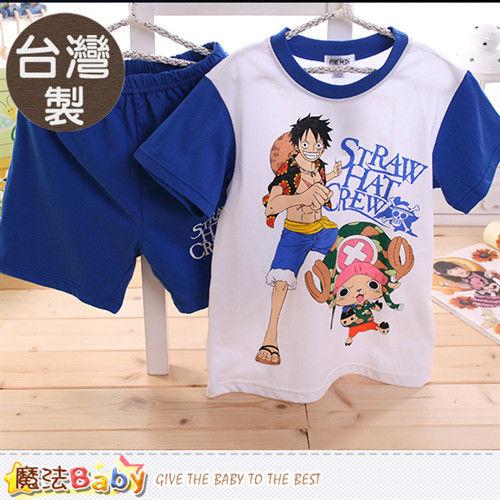 魔法Baby 男童裝 台灣製航海王正版純棉短袖套裝~k50171