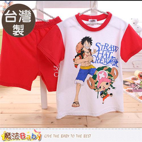 魔法Baby 男童裝 台灣製航海王正版純棉短袖套裝~k50170