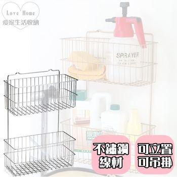 【愛家收納生活館】Love Home 不鏽鋼 大瓶裝雙層吊架 (2入)