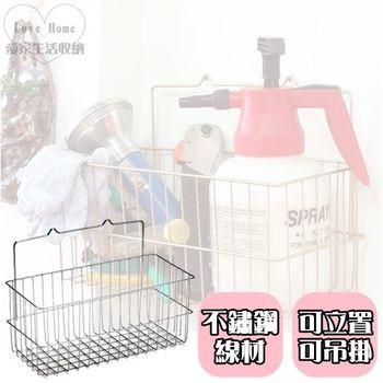 【愛家收納生活館】Love Home 不鏽鋼 大瓶裝單層吊架
