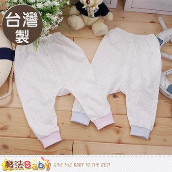 魔法Baby 嬰兒服 台灣製有機棉春夏薄款新生兒長褲~g3455