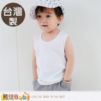 魔法Baby 兒童內衣 台灣製純棉背心~k50166