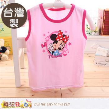 魔法Baby 女童背心 台灣製迪士尼米妮正版居家背心~k50168