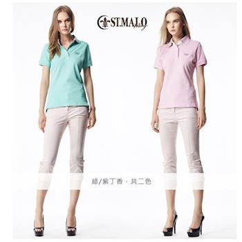 ST. MALO 100%精梳新疆棉-馬卡龍POLO衫組-1232WP