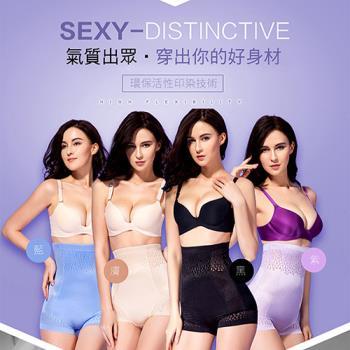 【JS嚴選】美人魚透肌爆乳逆齡顯瘦褲(人魚褲*2+巴洛克褲*2)
