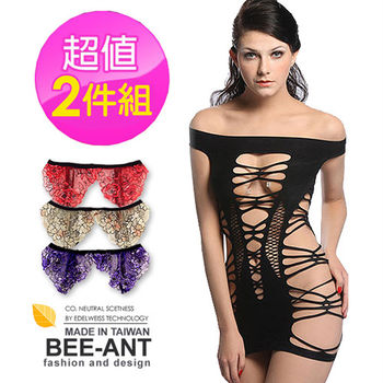 【AILIMI】無痕性感網衣+可調式刺繡蕾絲吊襪帶(買1送1#O-60B)