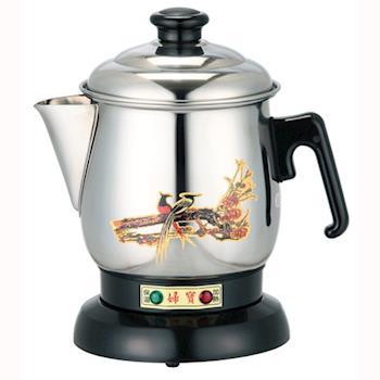 【婦寶】3.5L不銹鋼分離式煎藥壺 LF-888A