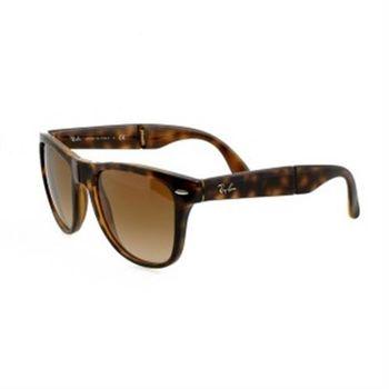 【Ray Ban雷朋】4105-710/51-50 折疊款太陽眼鏡-亮琥珀框(漸層棕鏡面#小版)