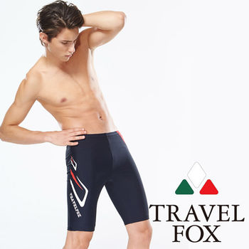 【TRAVELFOX 旅狐】大男帥氣七分泳褲(C14901)