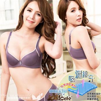 【伊黛爾】夏日涼感冰礦咖啡紗機能性爆乳內衣套組 B-D罩(紫色)